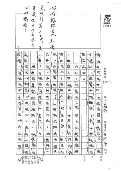 W5402 林庭伃 (3).jpg