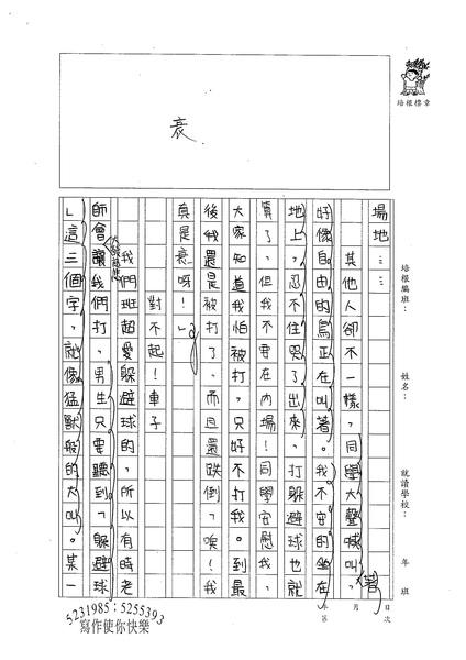 W6302 林芳瑜 (2).jpg