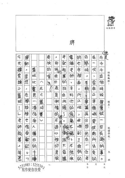 W6402 王宗廷 (3).jpg