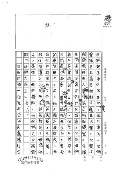 W6402 王宗廷 (4).jpg
