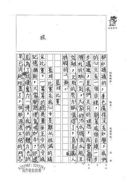 W6402 張惟淳 (2).jpg