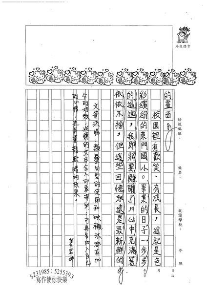W6402 張惟淳 (4).jpg