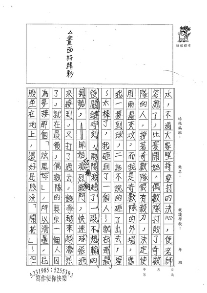W6402 鄭欣倫 (2).jpg