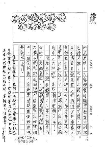 W6402 鄭欣倫 (5).jpg