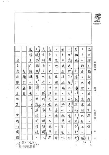 W6402 李昀臻 (2).jpg