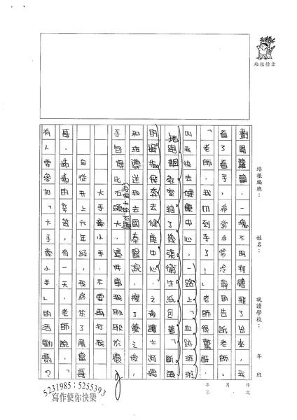 W6402 陳芷琪 (2).jpg