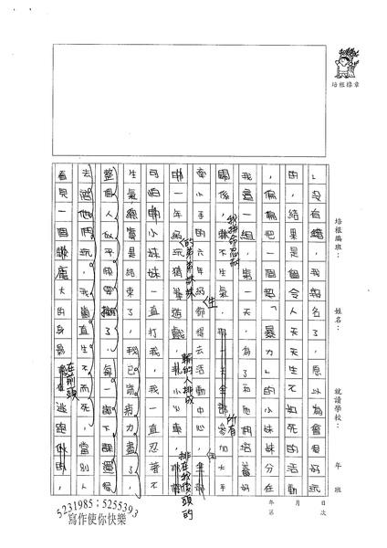 W6402 陳芷琪 (3).jpg