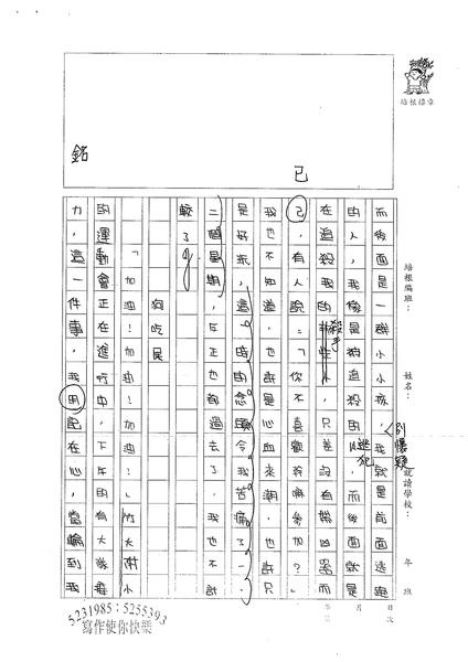 W6402 陳芷琪 (4).jpg