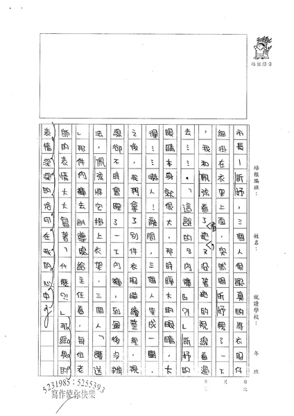 W6402 陳芷琪 (6).jpg