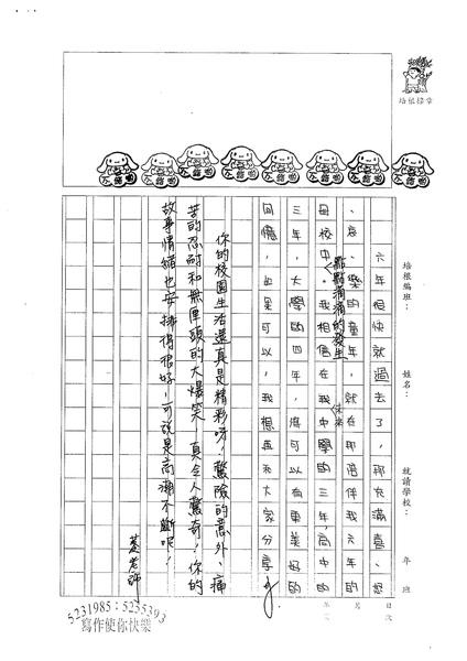 W6402 陳芷琪 (7).jpg