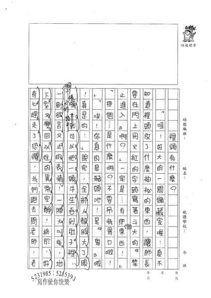 W6402 游博雅 (3).jpg