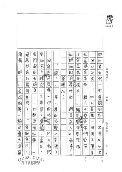 W6402 游博雅 (4).jpg