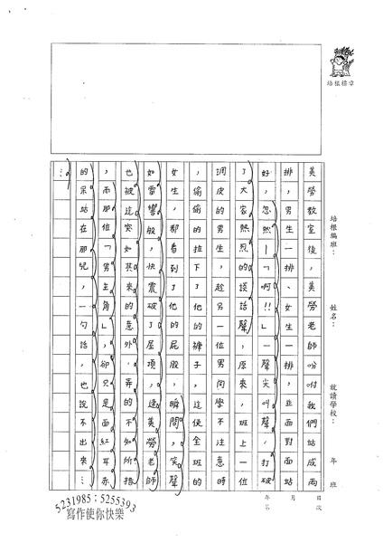W6402 楊立渝 (2).jpg