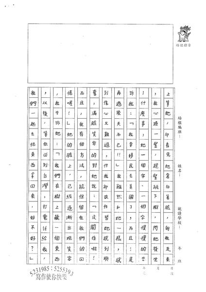 W6402 楊立渝 (4).jpg