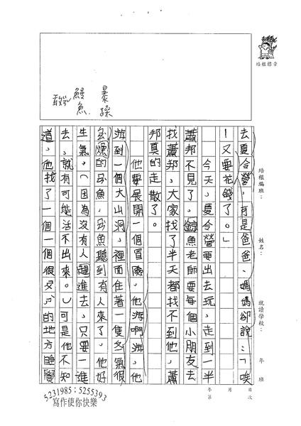 98W3402卞妘云 (2).jpg