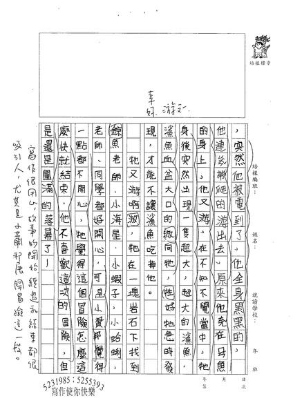 98W3402卞妘云 (3).jpg