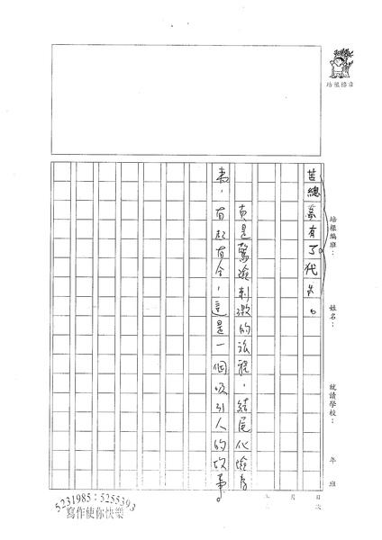 98W3402蔣毓庭 (3).jpg