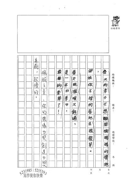 98W4402彭薰儀 (3).jpg