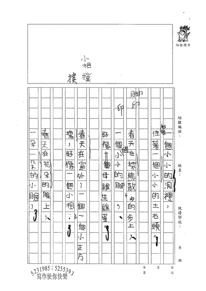 98W4402王楹茹 (2).jpg