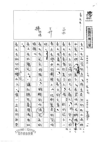 98W4402張立忻 (1).jpg