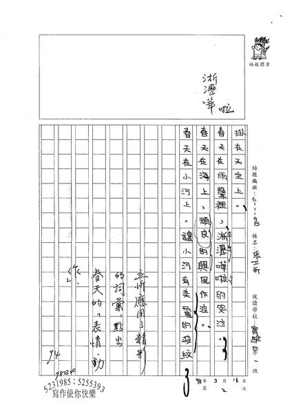 98W4402張立忻 (2).jpg