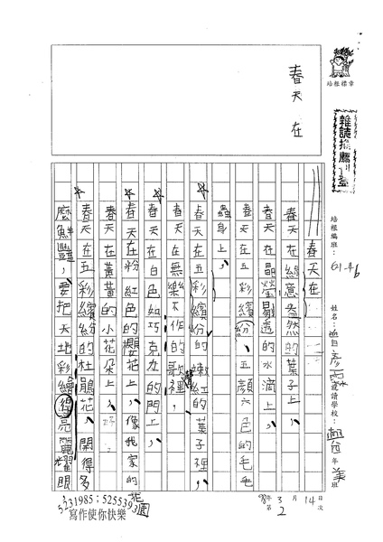 98W4402曾彥霖 (1).jpg