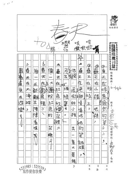 98W4402黃宣綸 (1).jpg