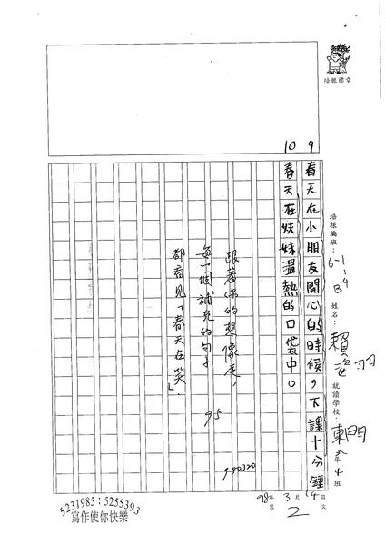 98W4402賴姿羽 (2).jpg