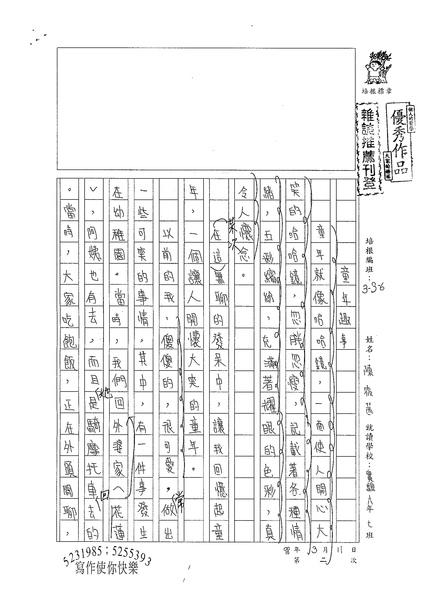 98W6402陳筱茜 (1).jpg
