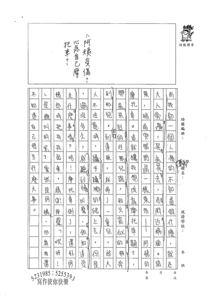 98W6402陳筱茜 (2).jpg