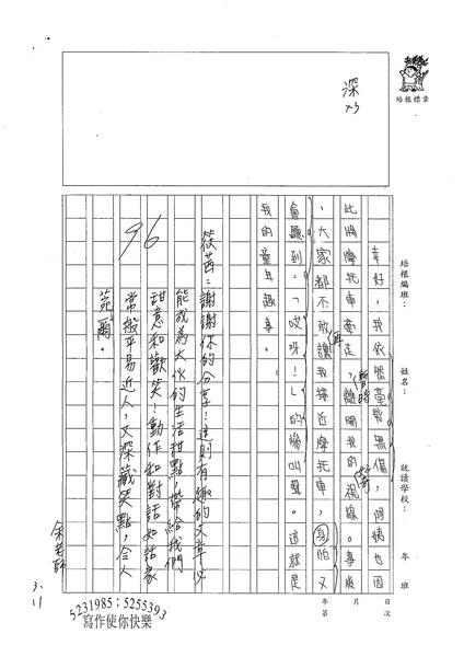 98W6402陳筱茜 (3).jpg