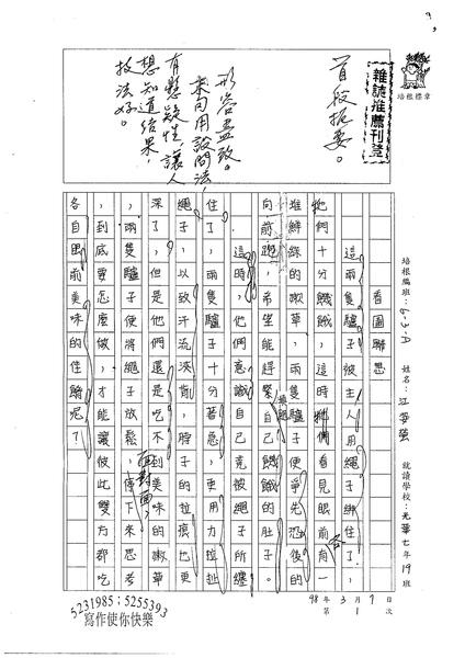 98WA401江姿螢 (1).jpg