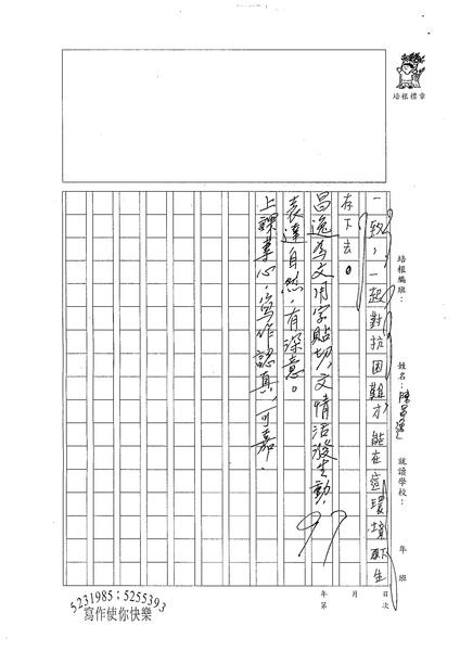 98WA401陳昌逸 (3).jpg