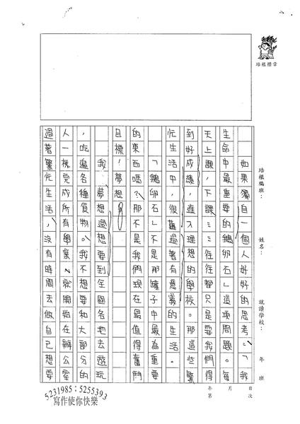 98WG202陳宣任 (2).jpg