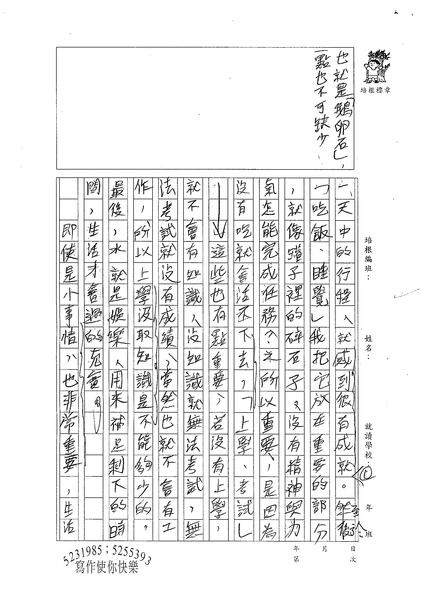 98WG402羅嵩清 (2).jpg