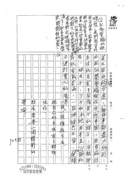 98WG402羅嵩清 (3).jpg