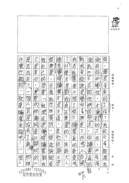 98WG402杜廷鴻 (2).jpg