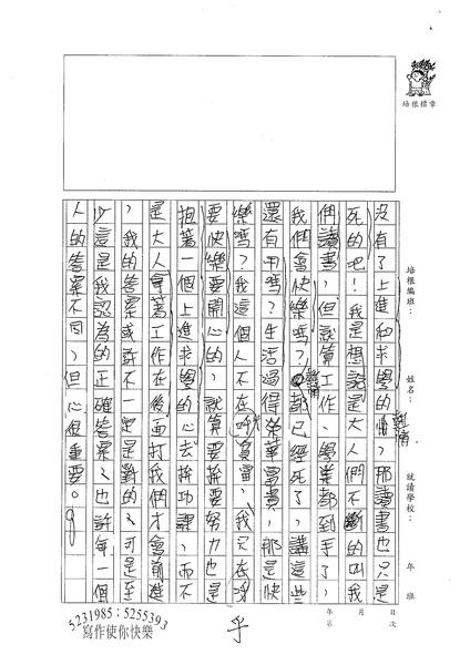98WG402杜廷鴻 (3).jpg