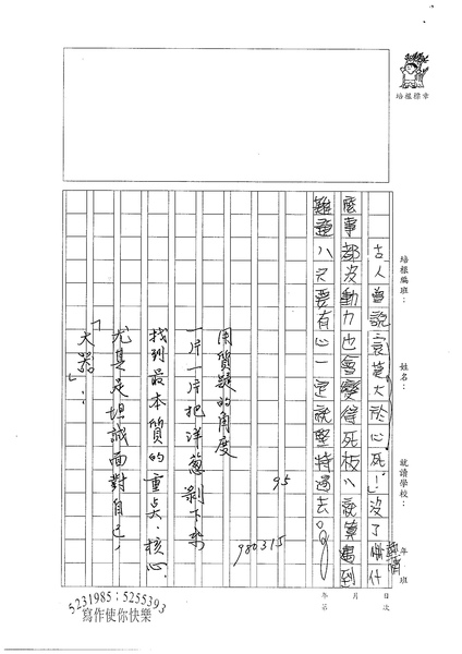 98WG402杜廷鴻 (4).jpg