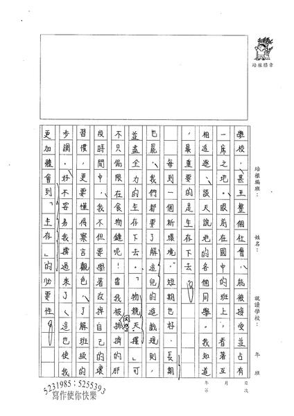 98WG402張若瑜 (3).jpg