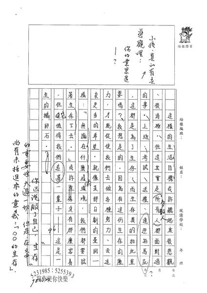 98WG402張若瑜 (4).jpg