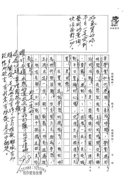 98WG402李曜竹 (3).jpg