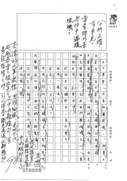98WG402林杏儒 (3).jpg