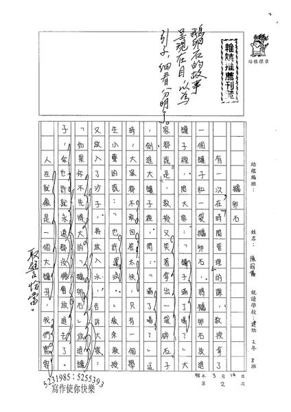 98WG402陳冠儀(1).jpg