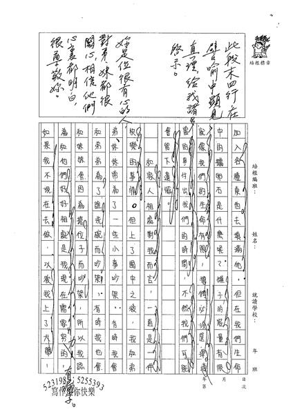 98WG402陳冠儀 (2).jpg