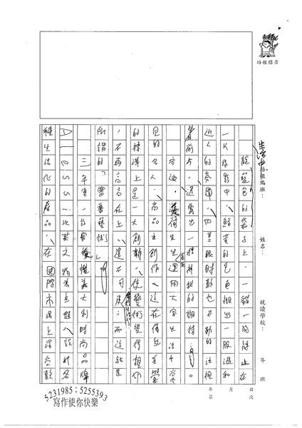 98WE402葉智元 (2).jpg