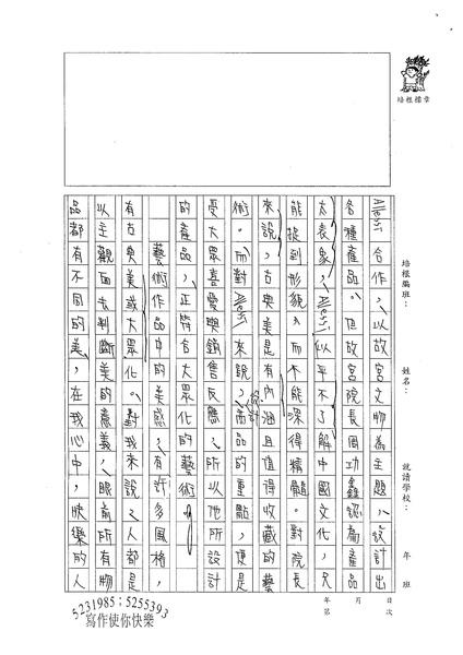 98WE402謝竺珊 (3).jpg
