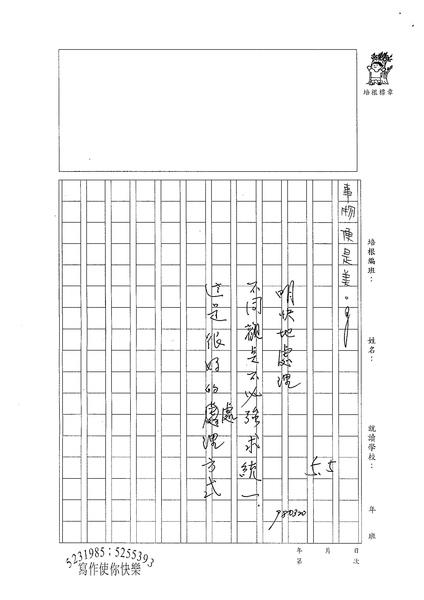 98WE402謝竺珊 (4).jpg