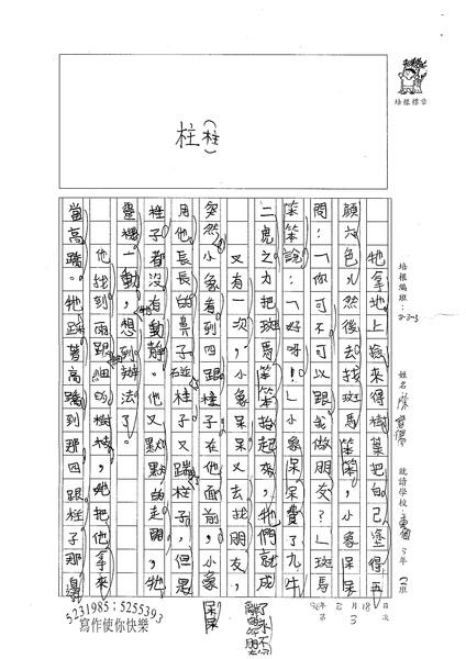 98W3403陳宥儒 (2).jpg