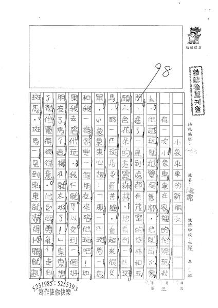 98W3403龍霈 (1).jpg